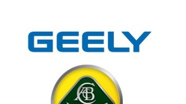 U planu je veliko širenje: Geely je novi većinski vlasnik britanskog Lotusa