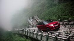 """Video: Luda vožnja Range Rovera Sport PHEV po """"Rajskim vratima"""" i Zmajevom cestom"""