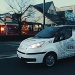 Easy Ride su Nissanovi i DeNA roboti na 4 kotača, u koje sjedneš i samo izgovoriš čarobne riječi kamo želiš