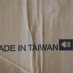Tajvana je samo jedna od zemalja u kojoj se štancaju fejkani autodijelovi (foto: ROMEO IBRIŠEVIĆ)