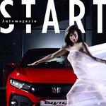 Kompakt koji je u svemu naj, naj...  Honda Civic Type R proglašena najboljim autom godine, u izboru Top Geara (foto: Vladimir Imprić)