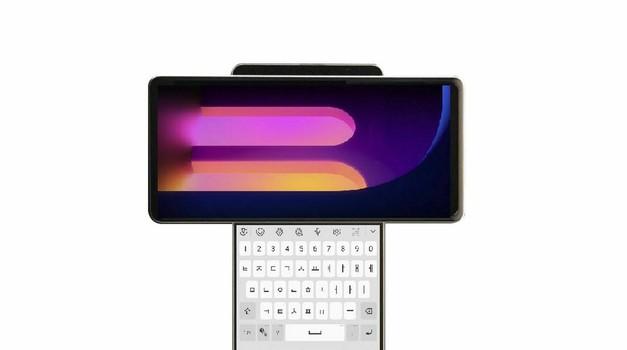 """LG najavljuje novi pametni telefon """"kliznog"""" dizajna"""