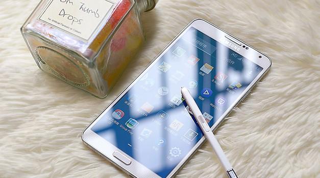 Samsung priprema smartphone s najdugovječnijom baterijom u povijesti marke
