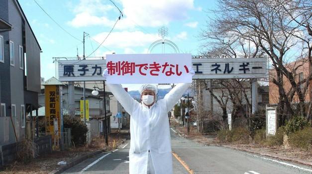 Iz nuklearke Fukushima Japanci će ispustiti u more milijun tona otpadne vode koja je 10 godina od katastrofe zarobljena u reaktorima